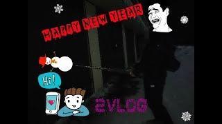VLOG #2 Новогодняя ночь! Взрываем петарды XD