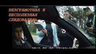 часть 2 ПОЛИЦЕЙСКИЙ ОСТАНОВИЛ И ОБОСРАЛСЯ!