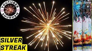 SILVER STREAK from Sony Vinayaga Fireworks - Big Sky Shot - Diwali Stash Testing 2020