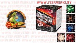 "MC150-25 Vicious Fireworks от сети пиротехнических магазинов ""Энергия Праздника"""