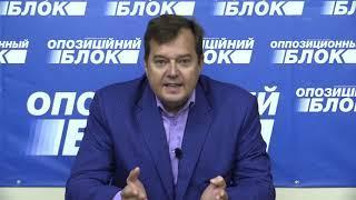 Евгений Балицкий: Сейчас деньги нужно направлять на больницы, а не на фейерверки!