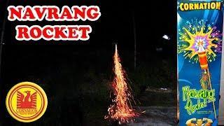 NAVRANG ROCKET from Cornation Fireworks - Diwali fireworks testing