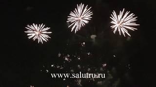 Пиротехническое шоу - фейерверк на свадьбу - заказать в Самаре и Тольятти.