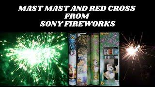 Mast Mast and Red Cross from Sony Fireworks | 3.5inch 7Steps | Crackers Show Time | CST |