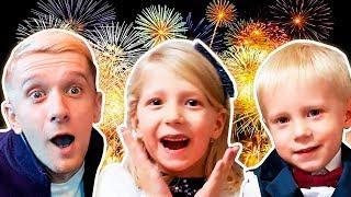 КАК МЫ ПРАЗДНОВАЛИ НОВЫЙ ГОД??? веселимся вместе с друзьями пускаем САЛЮТЫ!!!