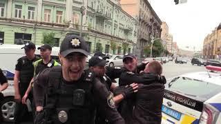 Бійка з поліцією в центрі столиці через плакат із зверненням до Зеленського