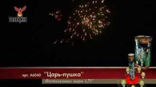 Фестивальные шары Галактика Царь-пушка А6040