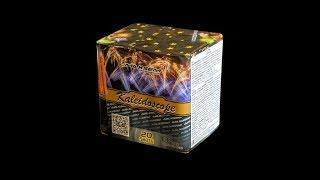 KALEIDOSCOPE / Калейдоскоп GP485 салют Maxsem Fireworks NEW