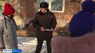 Полицейские в Иркутске показали детям , как опасны петарды и хлопушки, если их использовать неправил
