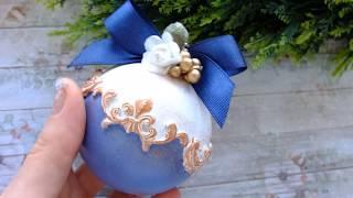 Декорируем елочный шарик лепниной из самоотвердевающей  массы/новогодний шарик/новогодний шарик