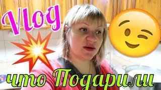 Vlog: Почему отложили на Вечер ДР и что подарили?