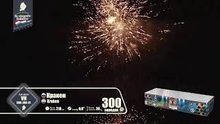 vh080-300-01 Kraken