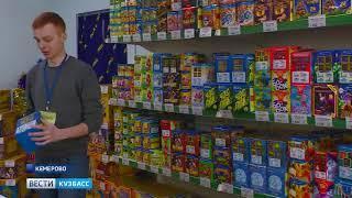 Компания «Русский фейерверк» приготовила для кузбассовцев акции к Новому году