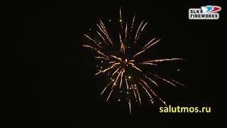 """Новогодняя сказка С085 Фейерверк, салют 144 залпа 1.2""""-1.5""""' калибр"""