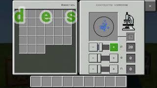 Как сделать бенгальские огни в  Майнкрафт ПЕ/Minecraft PE без модов, адонов и командных блоков в 1.8