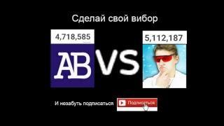 Мамикс vs Алекс Бойко