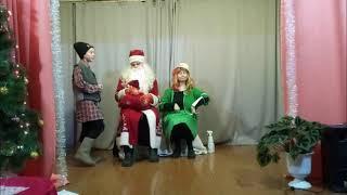 Дед Мороз и Леший