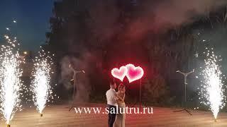 Свадебное пиротехническое шоу-салют в Самаре и Тольятти.