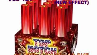 Top Notch 9 Shot Cannon Fireworks (Coming in 2019) | Red Apple Fireworks