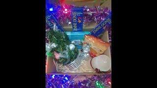 Подарочный набор Новогодний 2019 в коробке