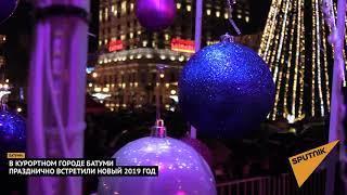 Фейерверки в небе над Батуми: как курортная столица Грузии встретила Новый год