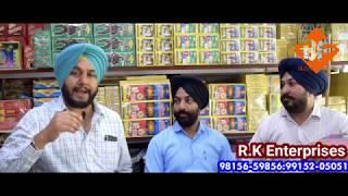 Wholesale Pataka market | Branded Fireworks on Wholesale Rate| Ludhiana Wholesale Bazar