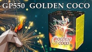 """GP550 GOLDEN COCO (1"""" х 16) пиротехника оптом """"ОГОНЁК"""""""