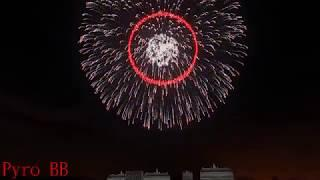 Top 5 most wonderful shell fireworks