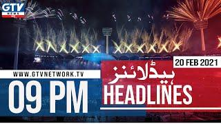The city was ablaze with spectacular fireworks at the National Stadium | 09 PM News Headlines