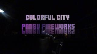 Colorful city Pangu Fireworks.