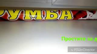 Римская свеча на 2019 год)+ не большой обзор римской свечи и запуск)