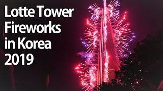 Lotte Tower Fireworks 2019 / South Korea