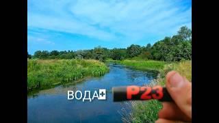 Тест петарды р23 в воде