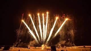 Spirit of '76 Fireworks Valentine's Day Western Winter Blast 31 2/14/2020 Meatloaf Anything for Love