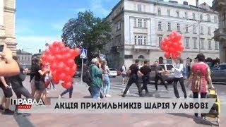 У Львові розігнали прихильників Шарія: акція закінчилась, не розпочавшись