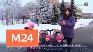 """""""Жизнь в большом городе"""": пиротехника - Москва 24"""