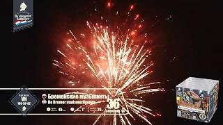 "Фейерверк VH100-36-02 Бременские музыканты / De Bremer stadsmuzikanten (1"" х 36 залпов)"
