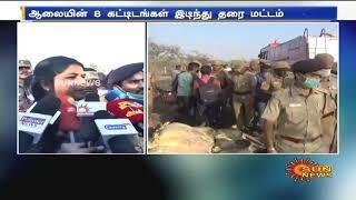 Fire accident in fireworks factory | சங்கரன்கோவில் அருகே பட்டாசு ஆலையில் வெடிவிபத்து