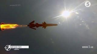 """Загрози вторгнення РФ та випробування крилатої ракети """"""""Нептун"""": детальніше в сюжеті"""