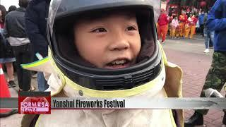 Tainan prays for coronavirus relief in annual Beehive Fireworks Festival