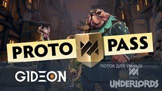 Стрим: Dota Underlords - Смотрим Proto Pass - Поля, фейерверки, аватарки и прочее