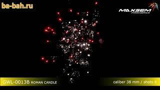 """Римские свечи GWL-0013B Roman Candle / Римская свеча (1,5"""" х 8)"""