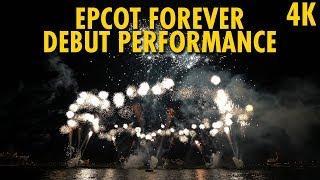 Epcot Forever New Fireworks Show | Walt Disney World