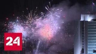 Владивосток. Праздничный салют - Россия 24