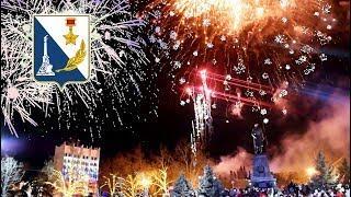 Салют и фейерверк в Севастополе в День Крымской весны