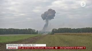 Вибухи на військових складах в Ічні: рух транспорту та літаків закрили / подробиці