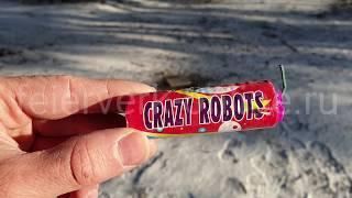 Взрываем мега-мощные петарды Maxsem P1008 Crazy Robots