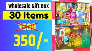 Sivakasi Gift Box Offers Direct Sale Low Price 2020 | Diwali Crackers Gift Box | Fireworks Crackers
