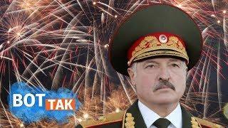 Кровавый салют в Минске. Погибла женщина / ВОТ ТАК за 4 июля