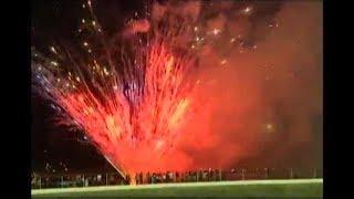 Call For Fireworks Display At Sea